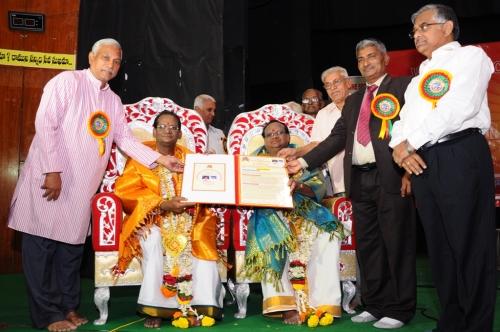 Dwaram Venkata Swamy Naidu Award